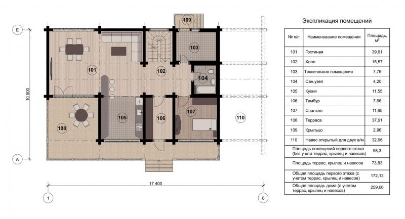 Проект коттеджа 002 (256 м. кв.)