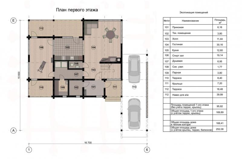 Проект коттеджа 004 (253 м. кв.)